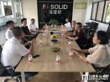 重庆市县政府领导来本法坚尼门窗参观交流!