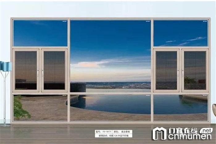 富轩带来门窗色彩搭配技巧,让家有不一样的活力!