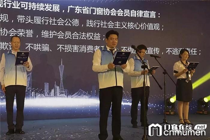 探访亿合门窗广东中山桂总,选择大于努力 专注成就事业!