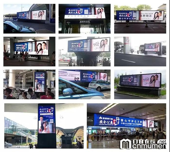 圣堡罗公益活动广告强势登陆11城机场要地!给经销商带来看得到的引流效果