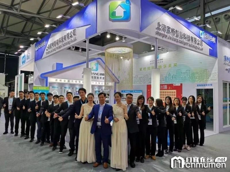 上海国际智能家居展