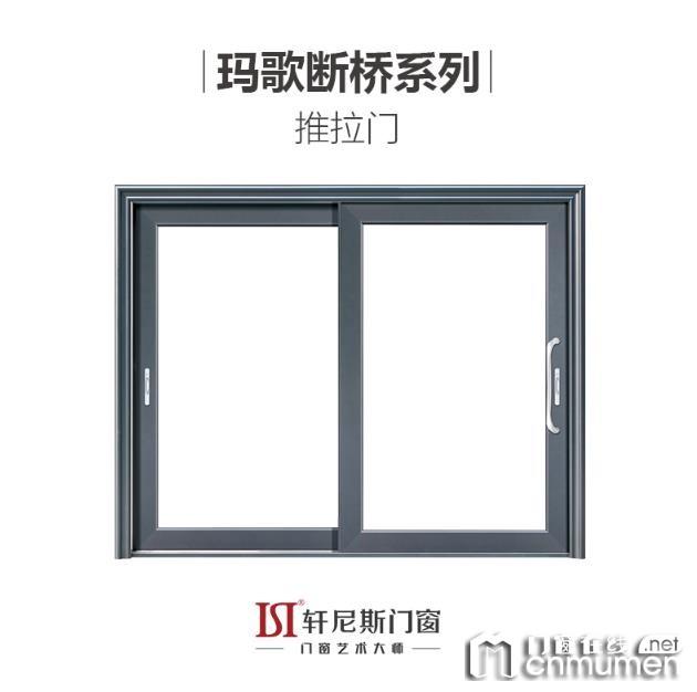 铝合金门窗十佳品牌