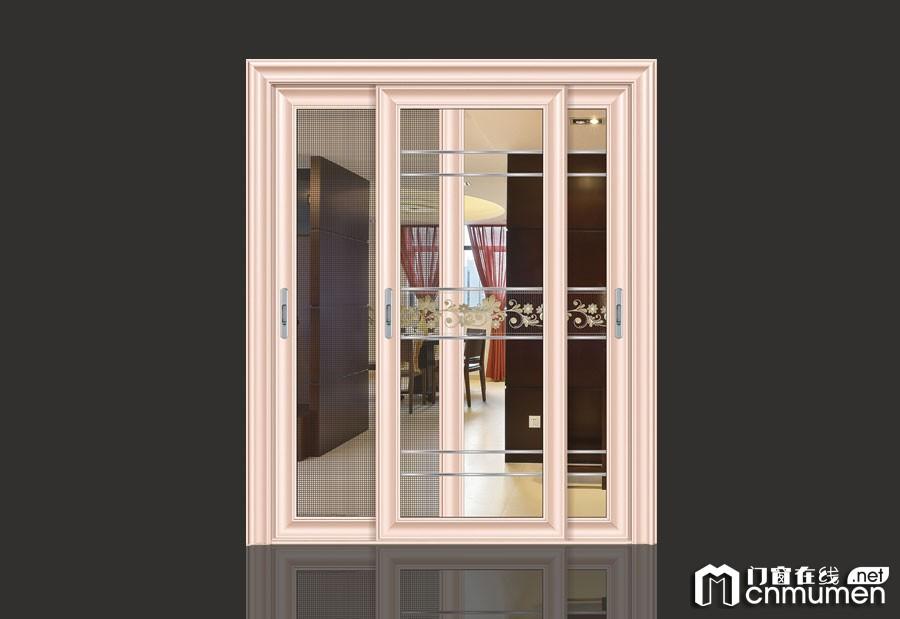喷砂紫金|钢网+水晶腰带-阳台推拉门
