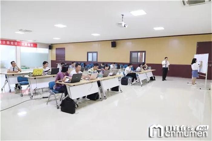 亿合别墅阳光房华南设计师培训营,为客户提供高品质的服务体验