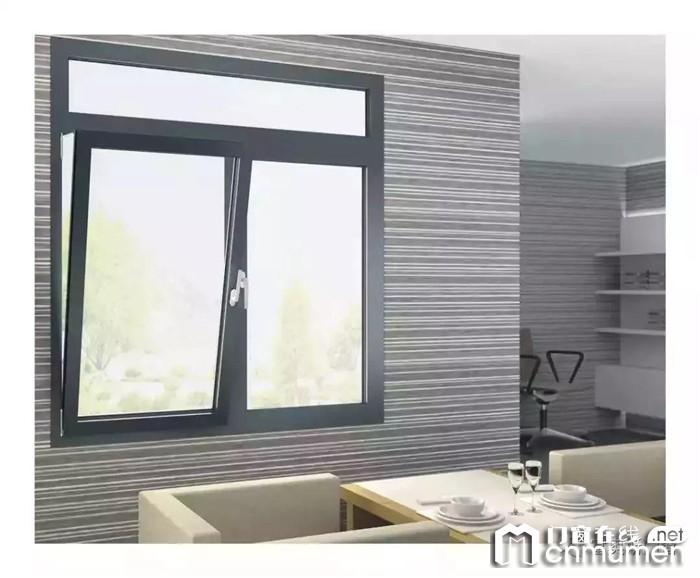 知道家居窗户的开启方式和特点么?富奥斯来给你讲讲