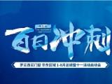 罗兰西尼华东区1-8月总结暨十一活动启动会,提升终端门店的核心竞争力! (1277播放)