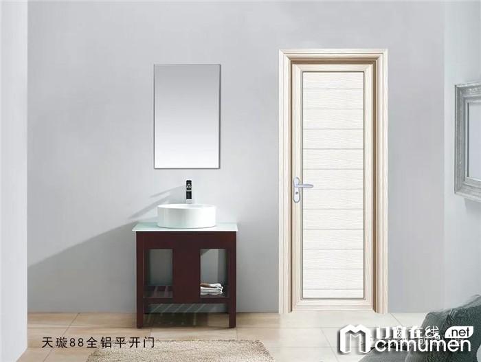亮阁门窗全铝门系列,让家居环境更显独特