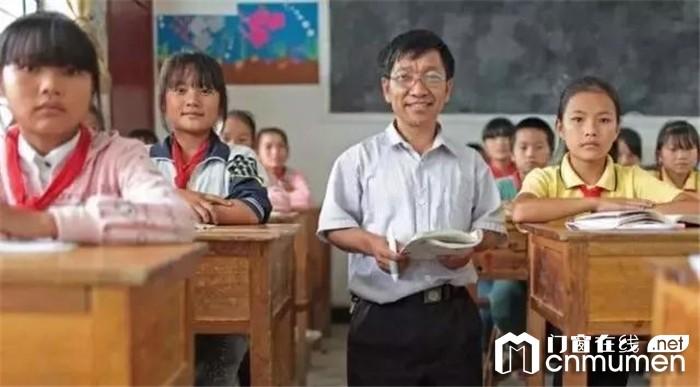 谢师恩,红橡树祝老师们教师节快乐!