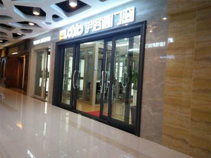 伊洛德门窗重庆渝州专卖店