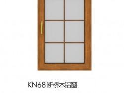 良木道门窗kn68产品