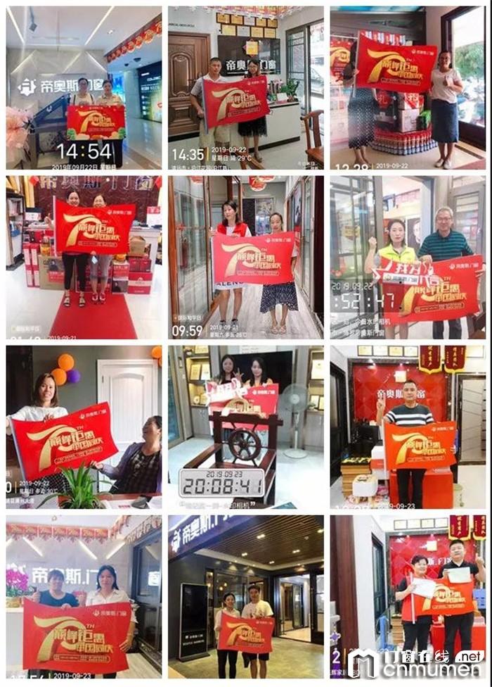 帝奥斯粤桂联动捷报频传,见证市场和消费者对品牌的认可