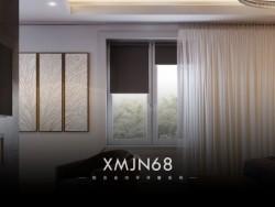 美萨XMJN68铝合金内平开窗系列