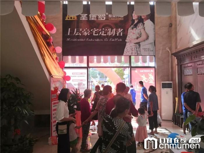 圣堡罗整体门窗多家旗舰店开业,市场终端喜讯连连!