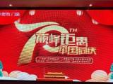帝奥斯粤桂联动捷报频传,见证市场和消费者对品牌的认可 (1317播放)