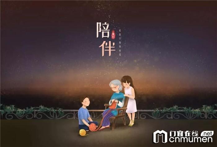 九九重阳节 浓浓敬老情,德技优品愿岁月善待亲人
