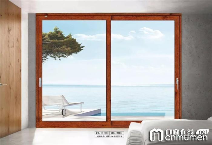 最长情的告白就是陪伴,富轩门窗让爱守护你的家