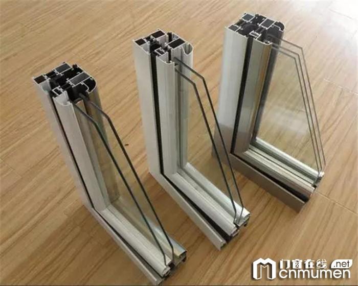 如何延长断桥铝门窗的使用寿命?这些你一定要了解