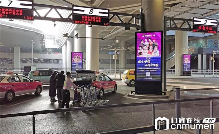 帝奥斯门窗11城机场广告上线,广告维度见证品牌深度