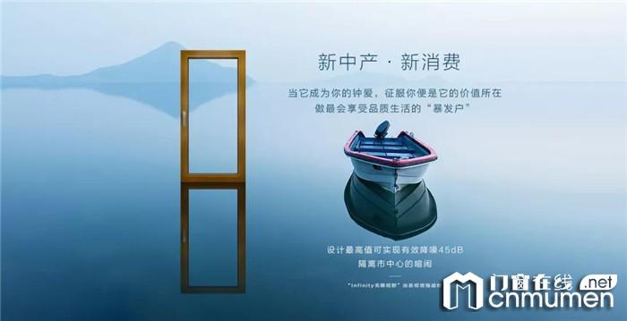 轩尼斯门窗新机遇·新发展招商会,与你相约广东佛山!