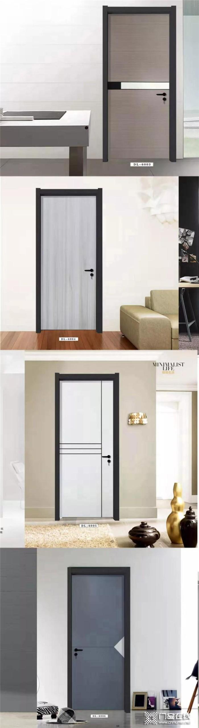 帝奥斯德式零漆木门,满足视觉和生活的需求