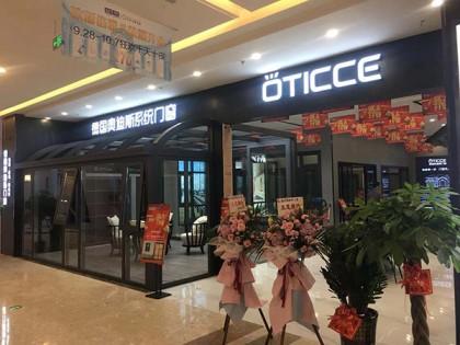 奥迪斯门窗广西柳州专卖店
