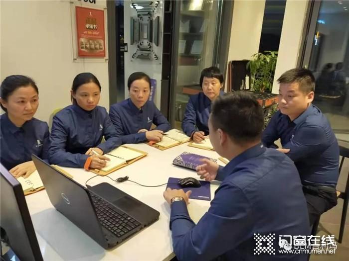百利玛731新商赋能特训,提升团队战斗力与凝聚力!