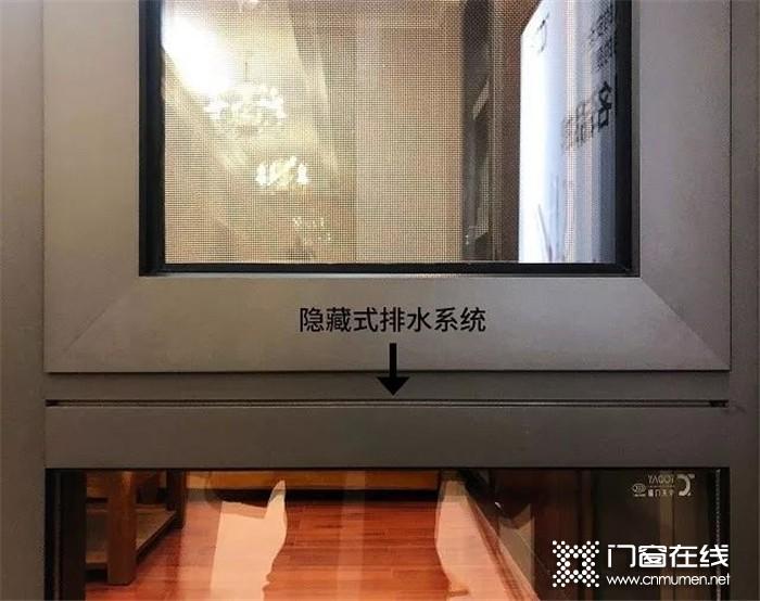 如何解决门窗密封性能差的问题?今天门窗给出详细分析!