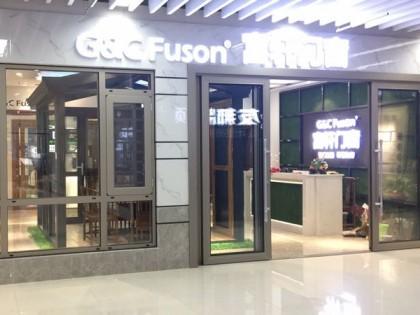 富轩门窗湖北武汉江岸区专卖店