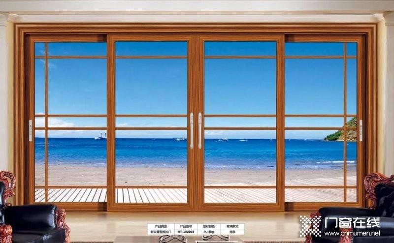 铝合金门窗安装注意事项