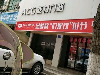 亚材门窗湖南衡阳耒阳专卖店