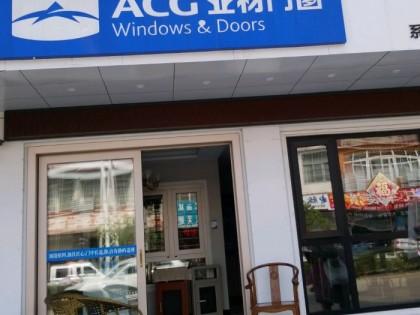 亚材门窗安徽六安霍邱县专卖店