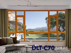 德鲁特门窗DLT-C70 平开窗