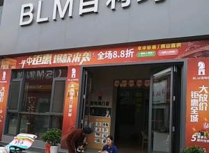 百利玛门窗河南商丘专卖店