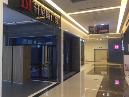 轩尼斯门窗湖南永州专卖店