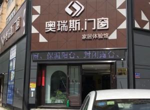 帝奥斯门窗黑龙江哈尔滨专卖店 (36播放)