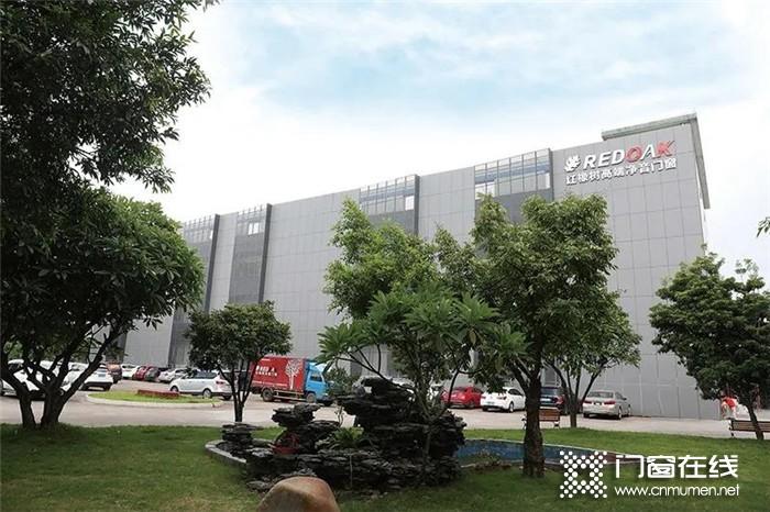 恭喜红橡树门窗成功网签湖南永州陈总,让我们携手并进,再创新辉煌