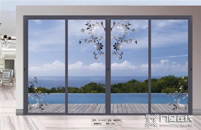 装修喜欢简约风格的,富轩这几款极简门窗不容错过!