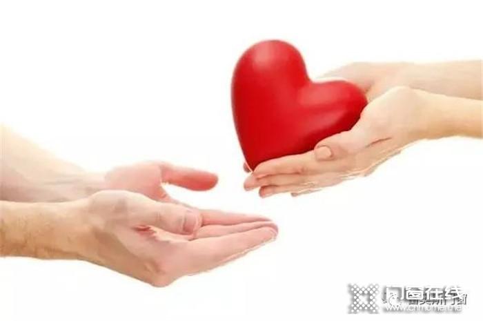 富奥斯门窗开启爱心捐赠大行动,抗疫,我们时时在行动!