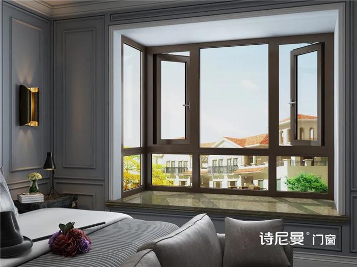 诗尼曼这些美炸天的飘窗,赋予生活以浪漫的色彩~ (943播放)