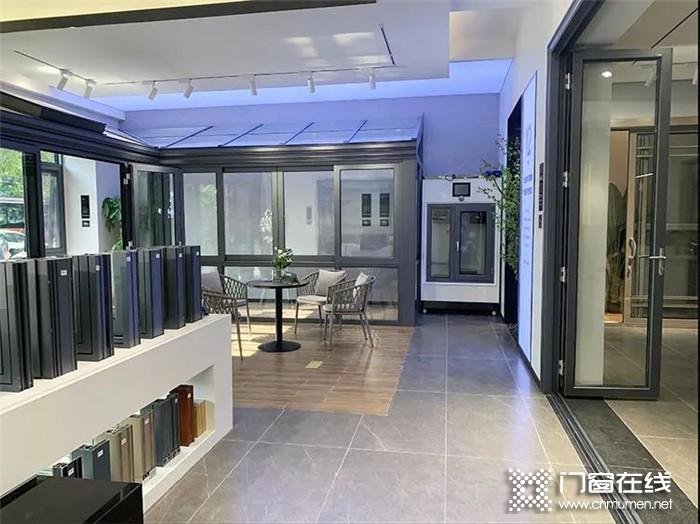 罗兰西尼门窗 眉山旗舰店全新开业!为每一个与众不同的你而设计