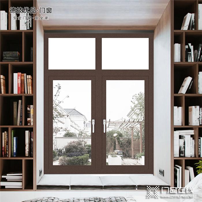 门窗定制加盟究竟需要什么条件呢?德技优品来为你解答
