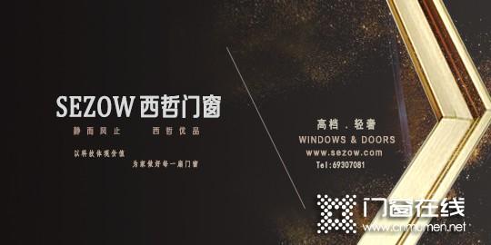 北京丰台门窗厂,断桥铝门窗多少钱一平米?