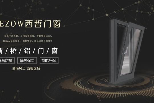 北京门窗厂家_如何判断是否为系统门窗