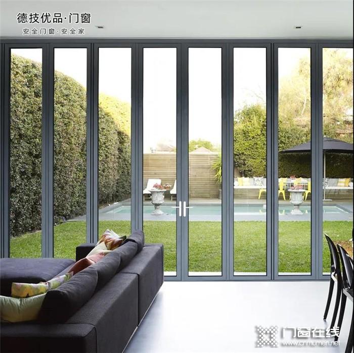 """德技优品折叠门,""""折""""出不一样的美感,让空间更完善的被利用!"""