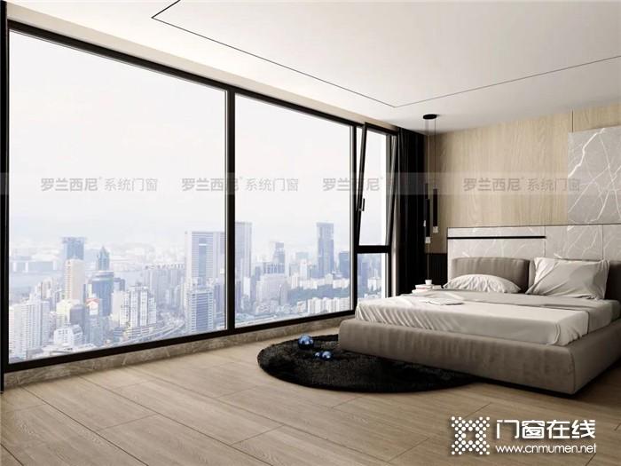 极简空间,从罗兰西尼门窗开始,给你真正高品质的生活空间