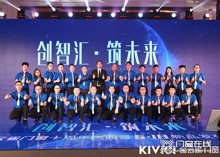 金云雀门窗黄海健:下一个十年是充满机会的十年!