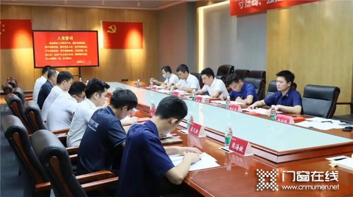 亿合党支部召开建党99周年庆祝大会