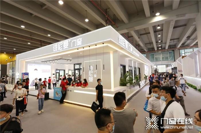 2020中国建博会,诗尼曼门窗展馆首日盛况直击,现场人气爆棚!