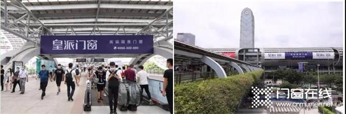 聚焦2020中国建博会(广州),加入皇派,选择更好的未来