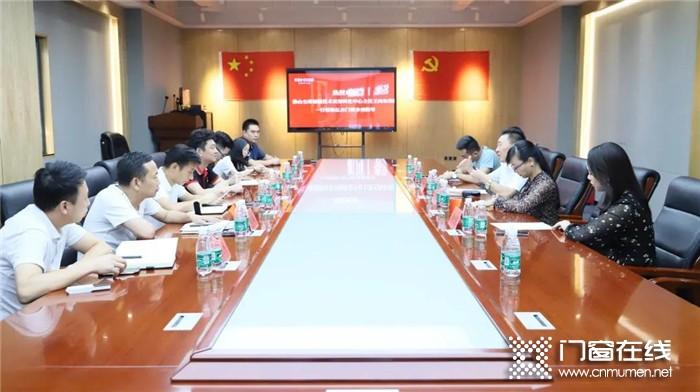 热烈欢迎佛山全球创新技术应用转化中心主任王向东教授一行莅临亿合门窗参观指导